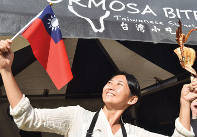Moonah offers up a taste of the world